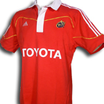 Munster Rugby Supporters replica short sleeved jersey