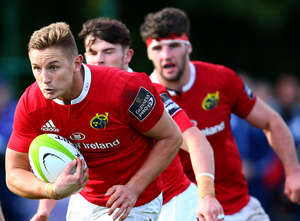Video Highlights: Munster A v London Welsh