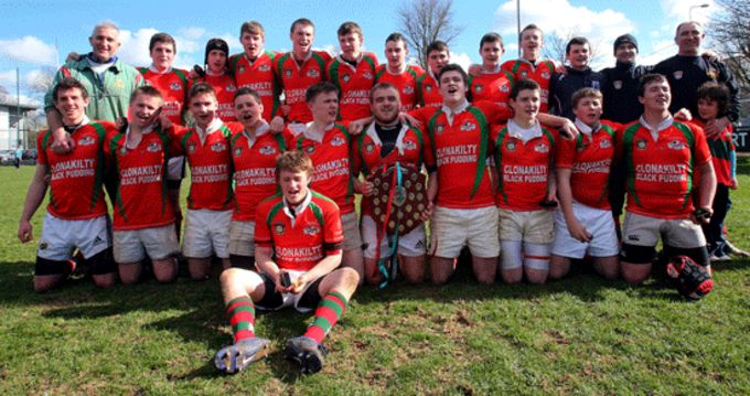 Clonakilty RFC, Winners of the Munster U17 League