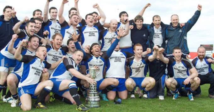 Cork Constitution, winners of the Munster Junior Cup 2012