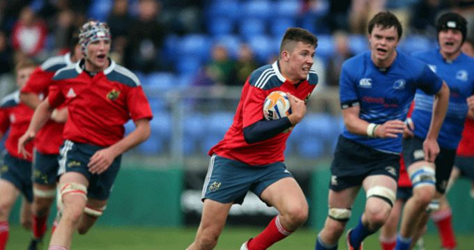 Dave O'Mahony from Ard Scoil Ris named on the Munster U18 Schools side