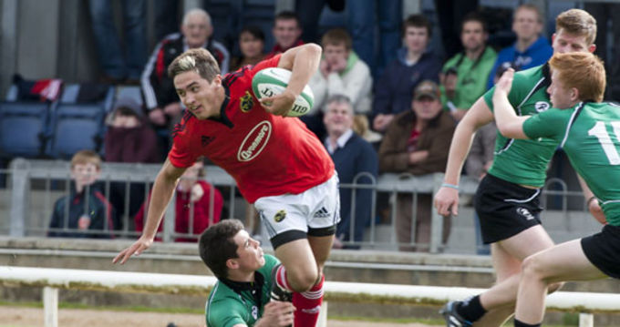 Munster U18 Schools Greg O'Shea in action against Connacht in the 2011 interprovincial series
