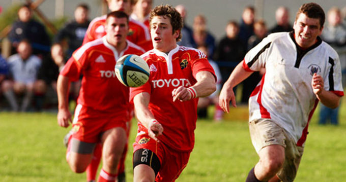 Ronan O'Mahony in action for the Munster Academy against Corca Dhuibhne