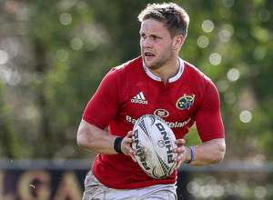 Johnston To Captain Munster Development XV